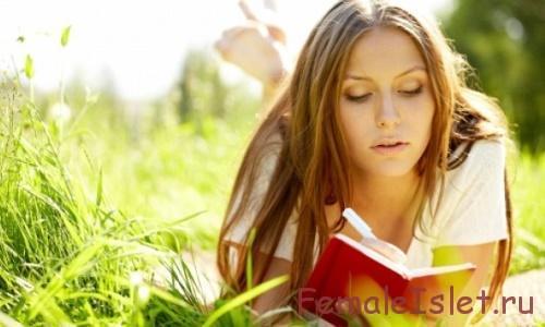 Чтение успокаивает нервы