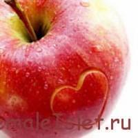 гадание по яблоку