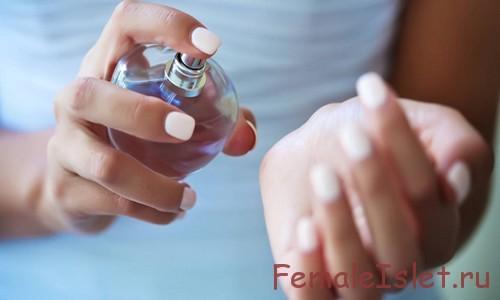 Perfume-02