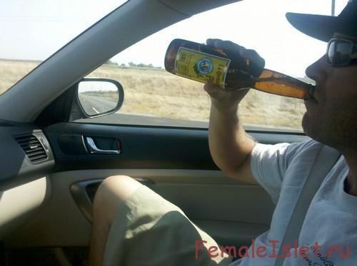мужчина и пиво