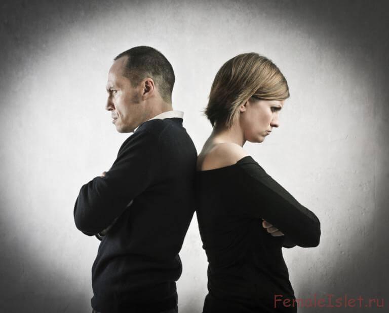Как правильно обижаться на мужчин