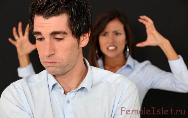 Как обижаться на мужчину правильно